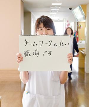 田畑 麻希
