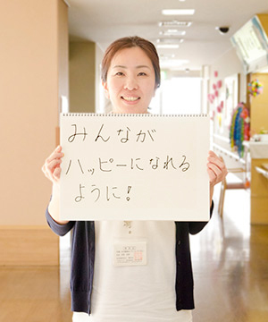 赤阪 加奈